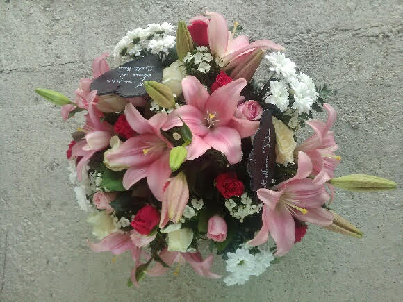 COUSSIN ROND 2 - Karine Fleurs